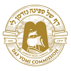 dy%20commission%20logo%20gold_edited.png