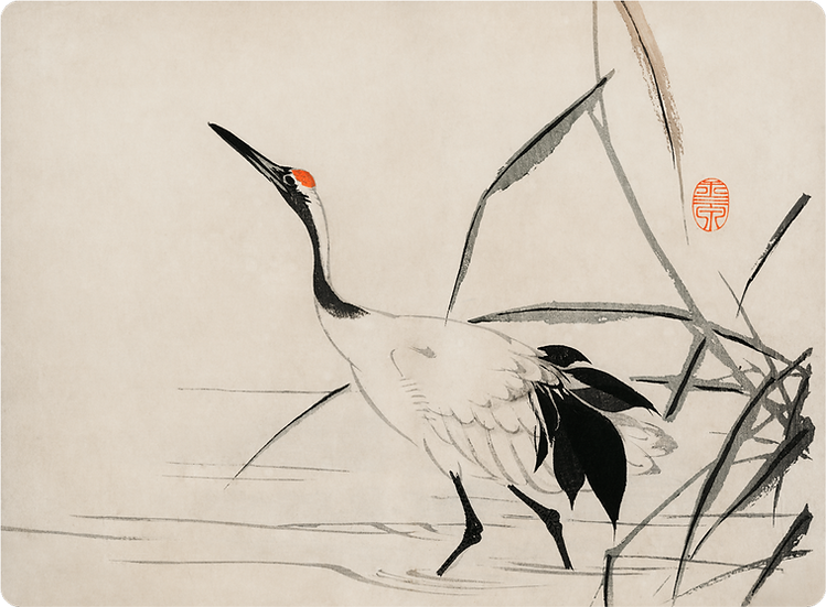 Seitei 'Red Crowned Crane' Placemat