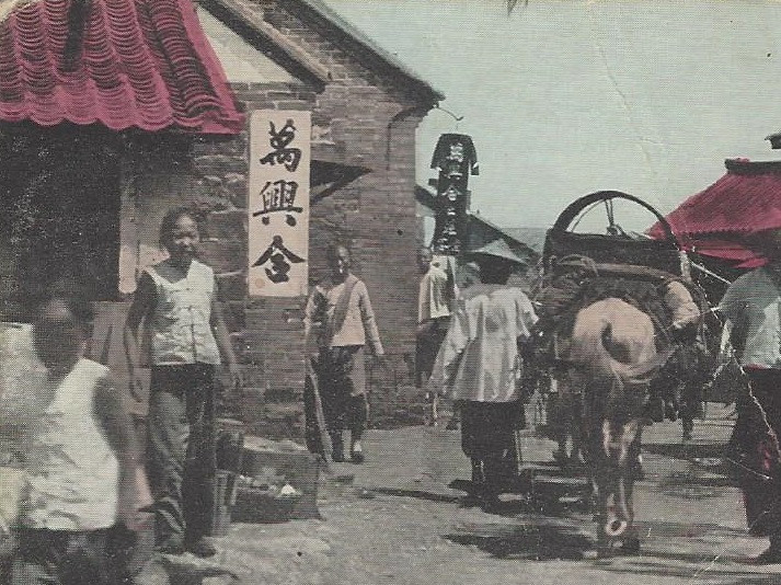 Chefoo, 1909. (postcard from author's own collection)