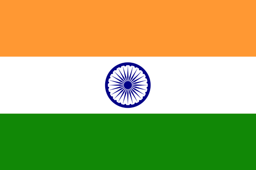 The flag of India
