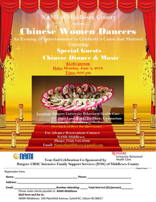 NAMI-Middlesex's June 4th Party. $5. Chinese Women Dancers and Chinese Food