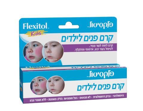 פלקסיטול קרם פנים טיפולי לילדים Flexitol