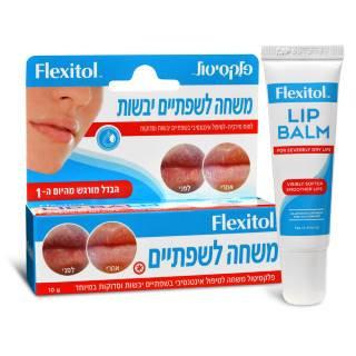 פלקסיטול משחה לשפתיים יבשות Flexitol