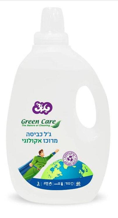 ג'ל כביסה אקולוגי Green Care