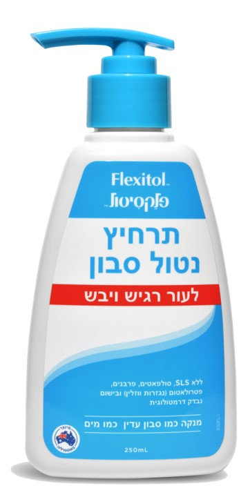 פלקסיטול תרחיץ לעור יבש Flexitol