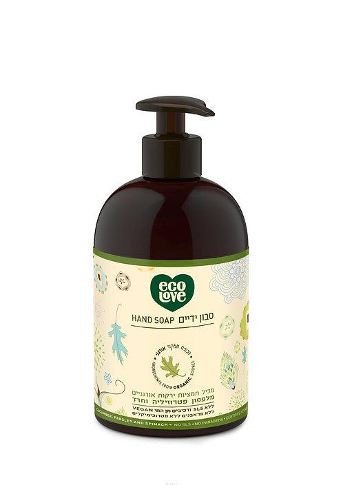 סבון ידיים ירוק ecoLove