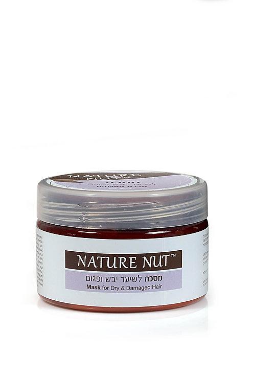 מסכה לשיער יבש ופגום NATURE NUT