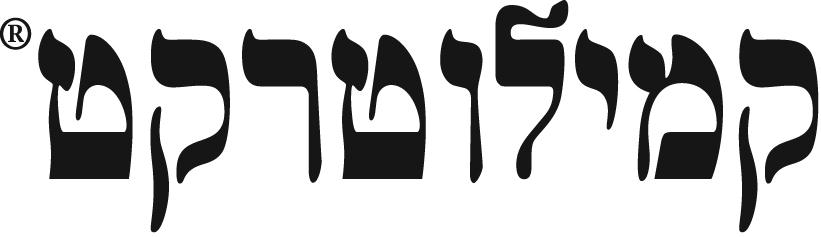 Kamilotract logo