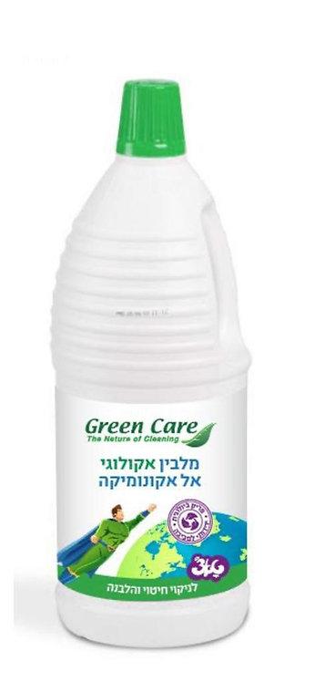 מלבין אל אקונומיקה אקולוגי Green Care