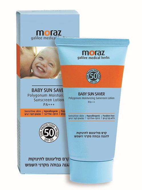 מורז - קרם הגנה מהשמש לתינוקות 50-SPF