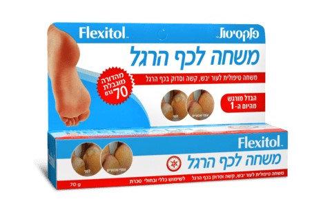 פלקסיטול קרם רגליים Flexitol