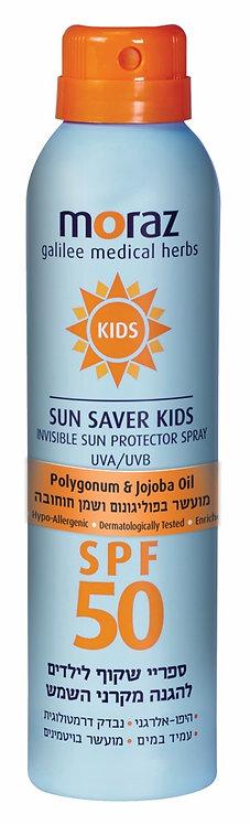 מורז - ספריי שקוף לילדים להגנה מקרני השמש SPF50