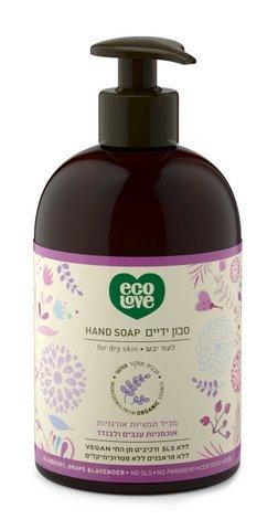 סבון ידיים סגול ecoLove