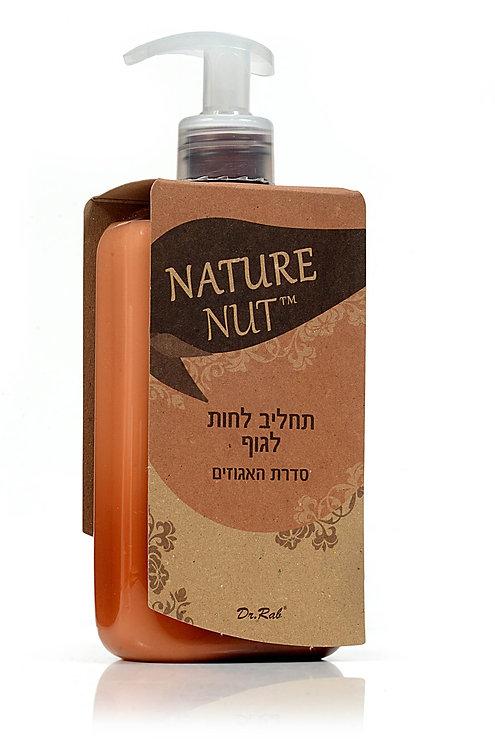 תחליב לחות לגוף NATURE NUT