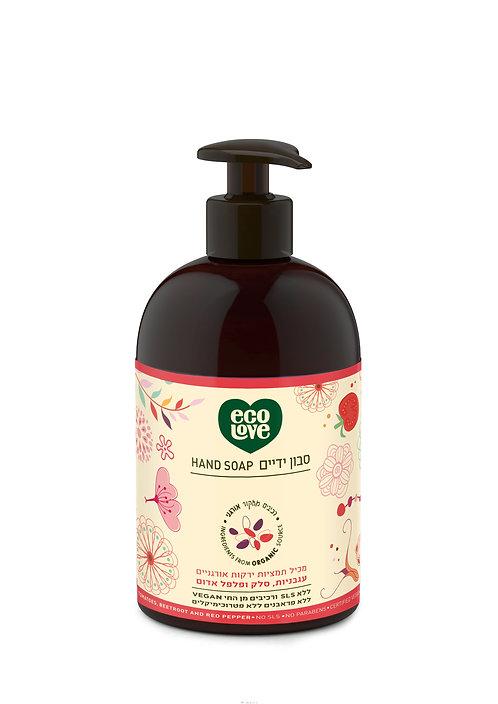 סבון ידיים אדום ecoLove