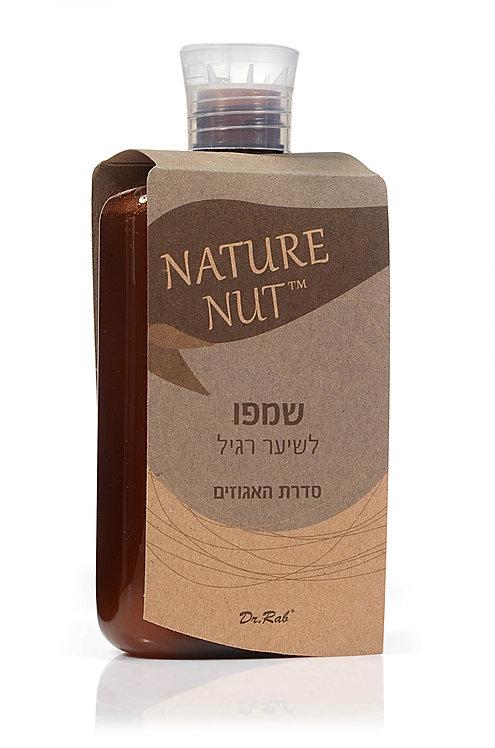 שמפו לשיער רגיל NATURE NUT