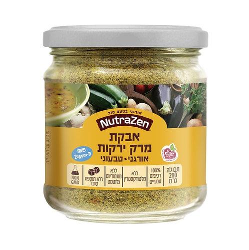 נוטרה זן אבקת מרק ירקות אורגני טבעוני 200 גרם Nutra Zen