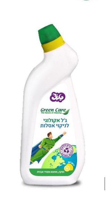 ג'ל לניקוי אסלות אקולוגי Green Care