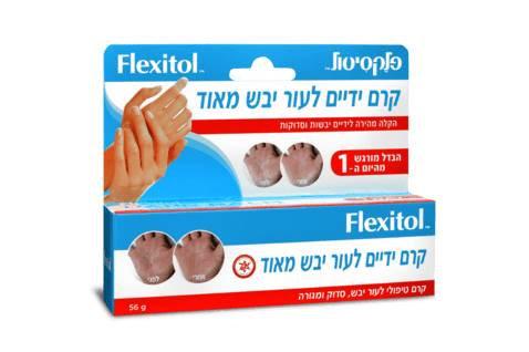 פלקסיטול קרם ידיים Flexitol