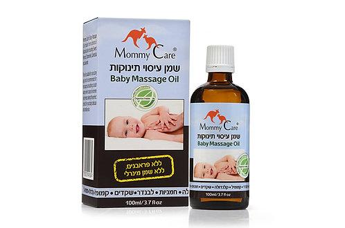 מאמי קר שמן עיסוי תינוקות Mommy Care