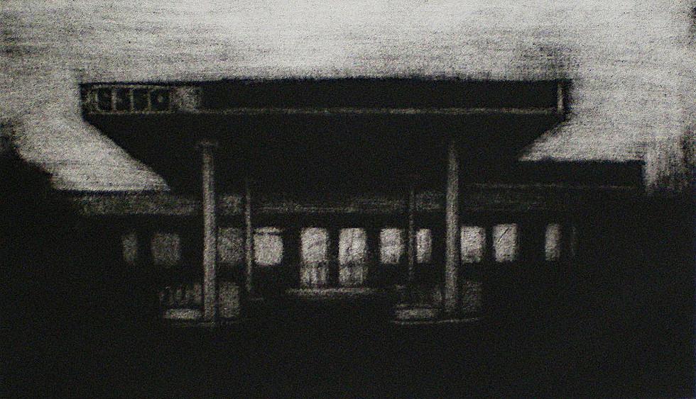Esso, 2012