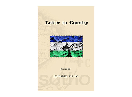 """""""Dinner in the garden,"""" a poem by Rethabile Masilo"""