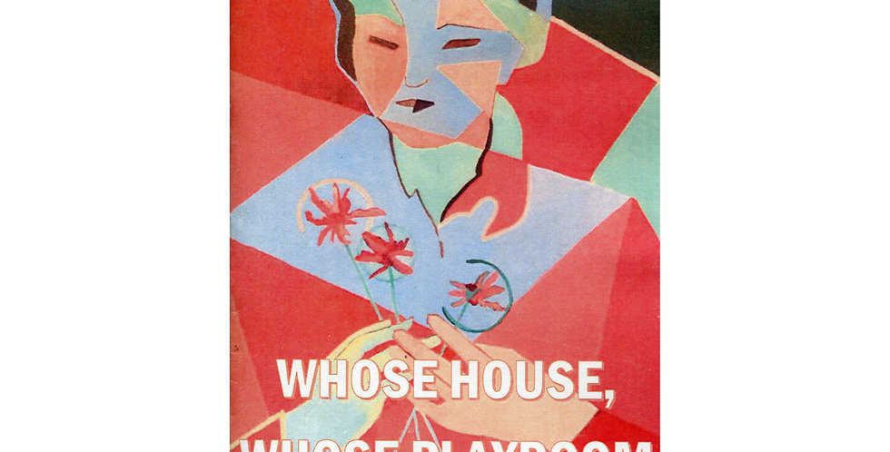Whose House, Whose Playroom, a poetry chapbook by Virginia Smith Rice