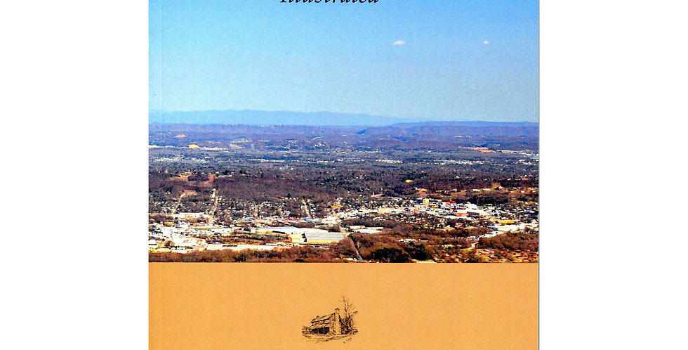 The View from My Ridge by Charles E. Rice