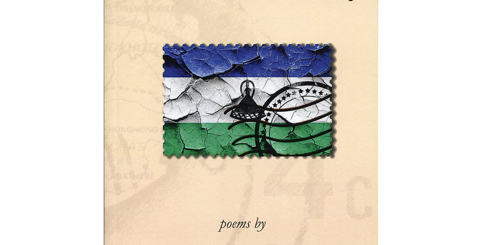 Letter to Country, poems by Rethabile Masilo