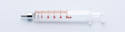 Standard Epidural 5cc Slip Tip Syringe.p
