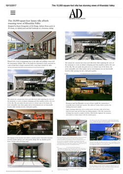 AD Architectural Digest2017