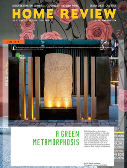 home review, green, july 2018