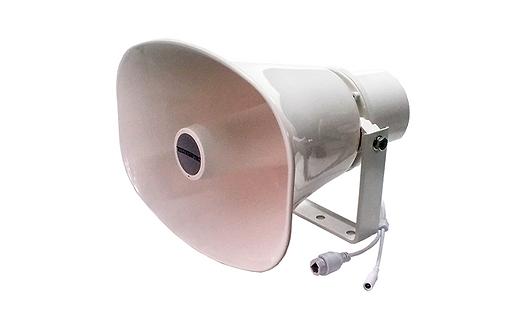 SIP744 Nerwork horn