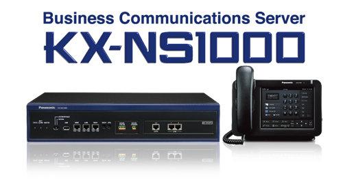 Panasonic KX-NS1000 電話系統