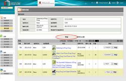 eLMS圖書管理系統 2019
