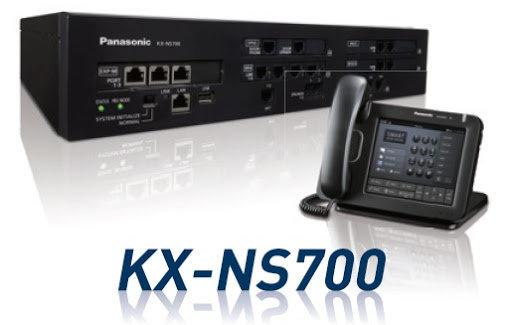 Panasonic KX-NS700XE 電話系統