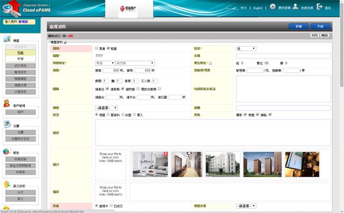 epams_propertysystem_3