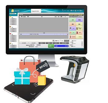 RFID零售業系統.jpg