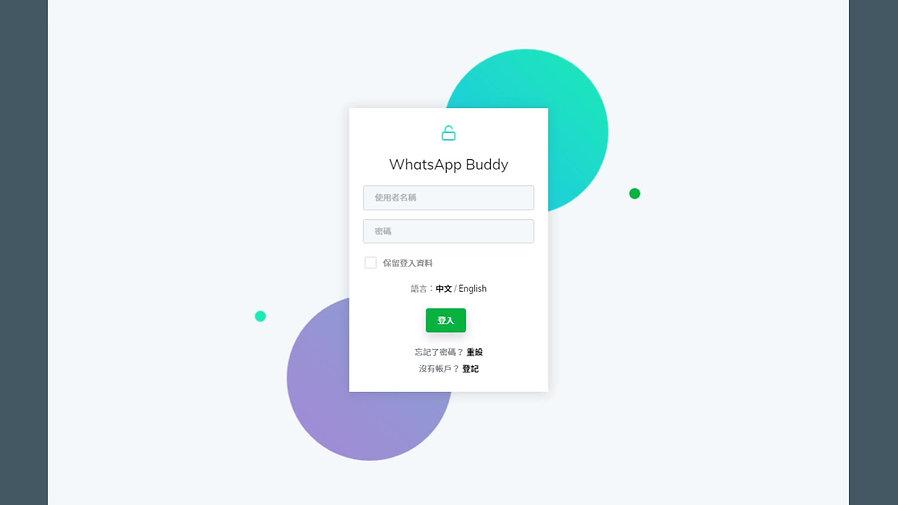 WhatsApp Buddy 示範影片