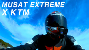 MUSAT EXTREME EP1.
