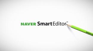 NAVER Smart Editor Motion Graphics