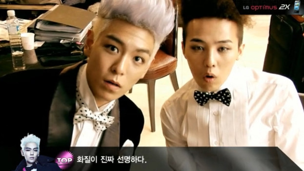 LG OPTIMUS 2X GD&TOP contents