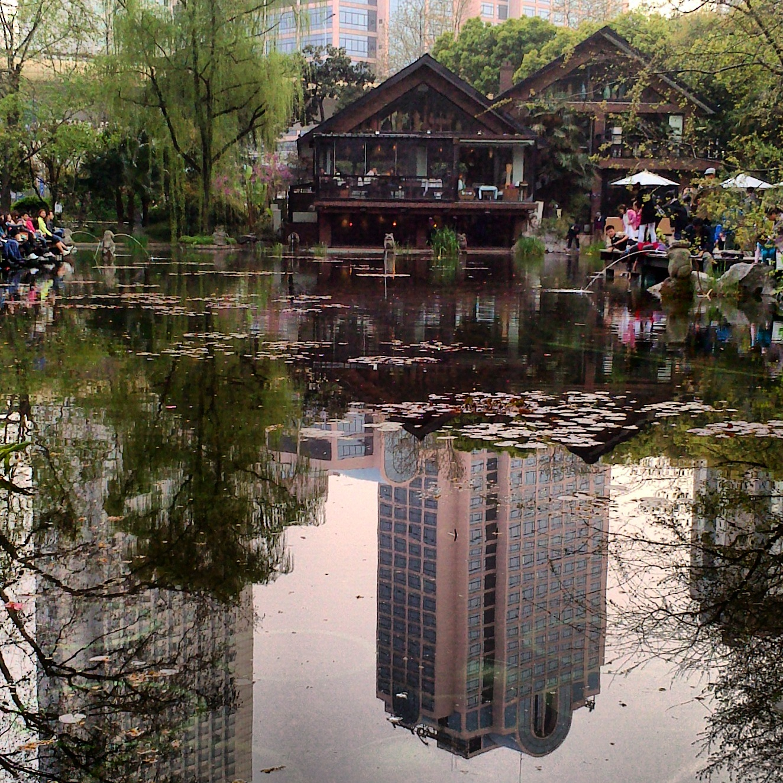 Jing'an Park