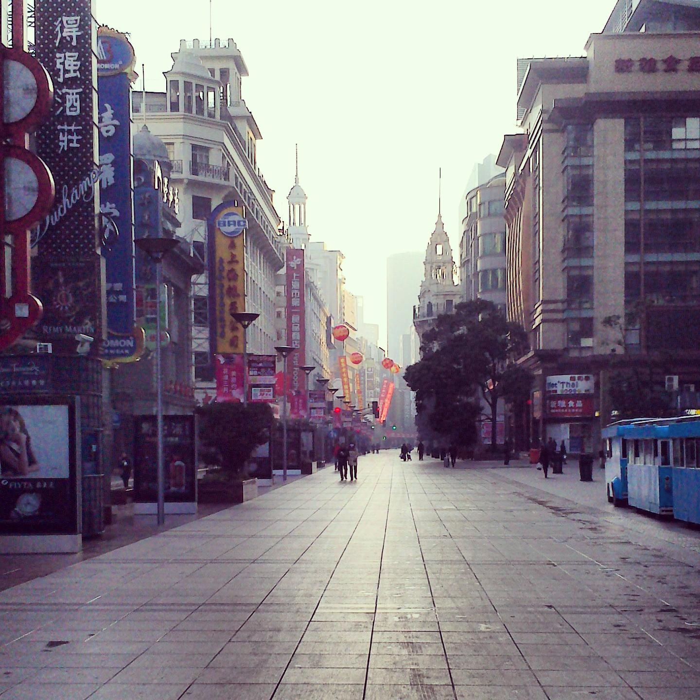 Empti Nanjing dong lu