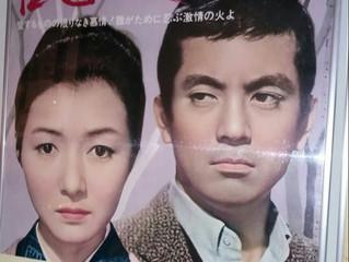 新文芸坐「検証日本映画Vol. 16 成瀬巳喜男 静かなる、永遠の輝き」 『乱れる』『乱れ雲』