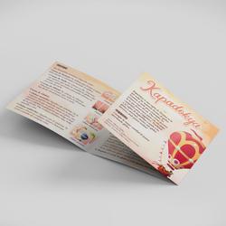 Manual Kapadokya