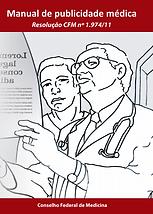Clique para acessar o Manual de Publicidade Médica