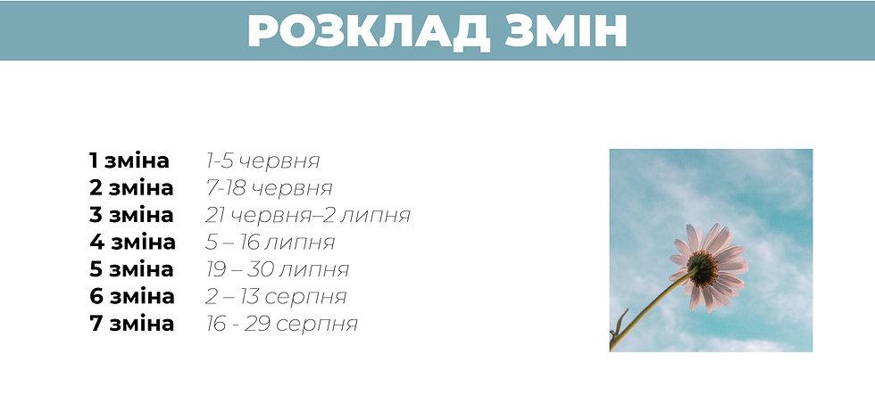 На сайт_Монтажная область 1 копия 3.jpg