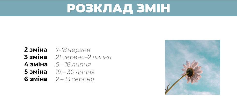 На сайт_Монтажная область 1 копия 4.jpg