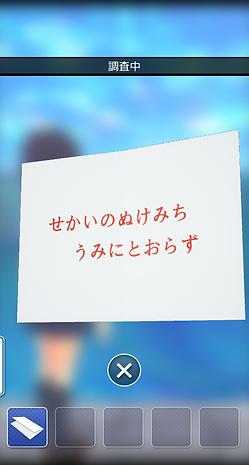 004_調査中.png